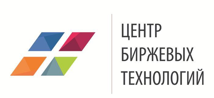 Центр Биржевых Технологий - ЦБТ