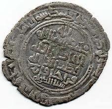 Караханиды монеты монета 1810 года александр 1