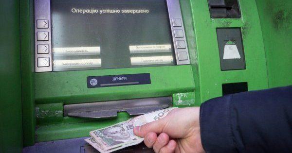 хакеры атаковали клиентов приватбанка