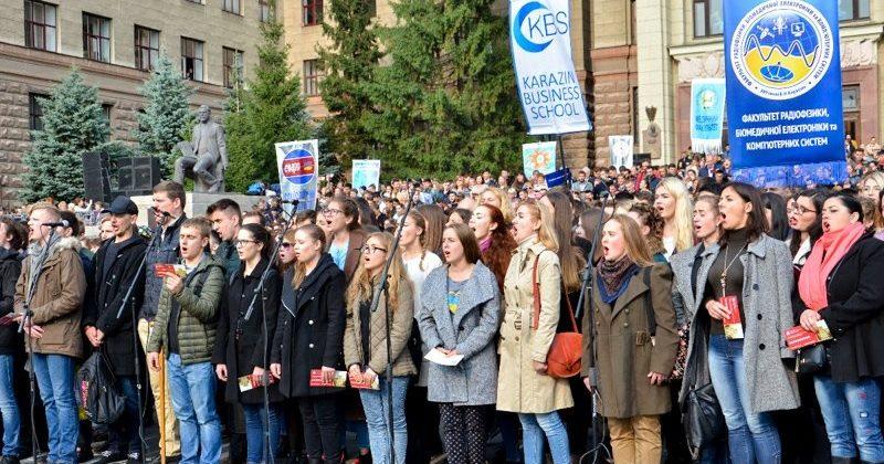 в харькове студенты установили рекорд украины по исполнению гимна