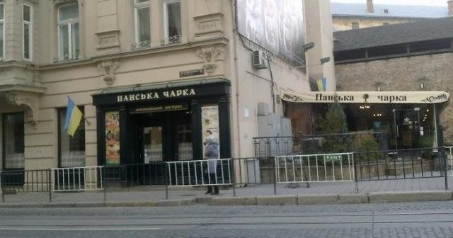 во львовском ресторане отравились 25 человек