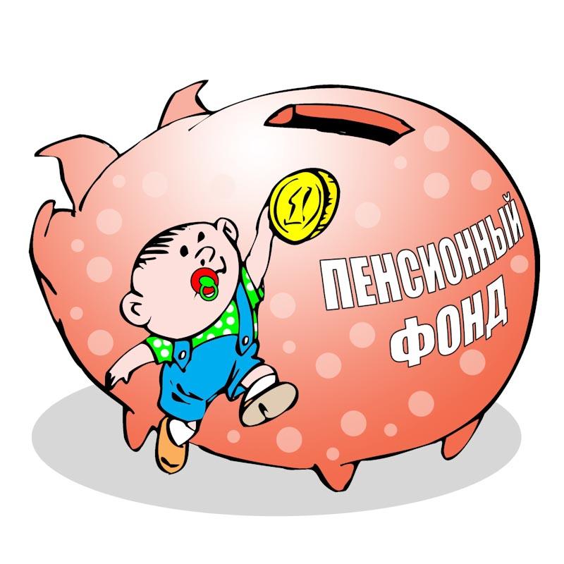 сколько стоит год пенсионного стажа в украине