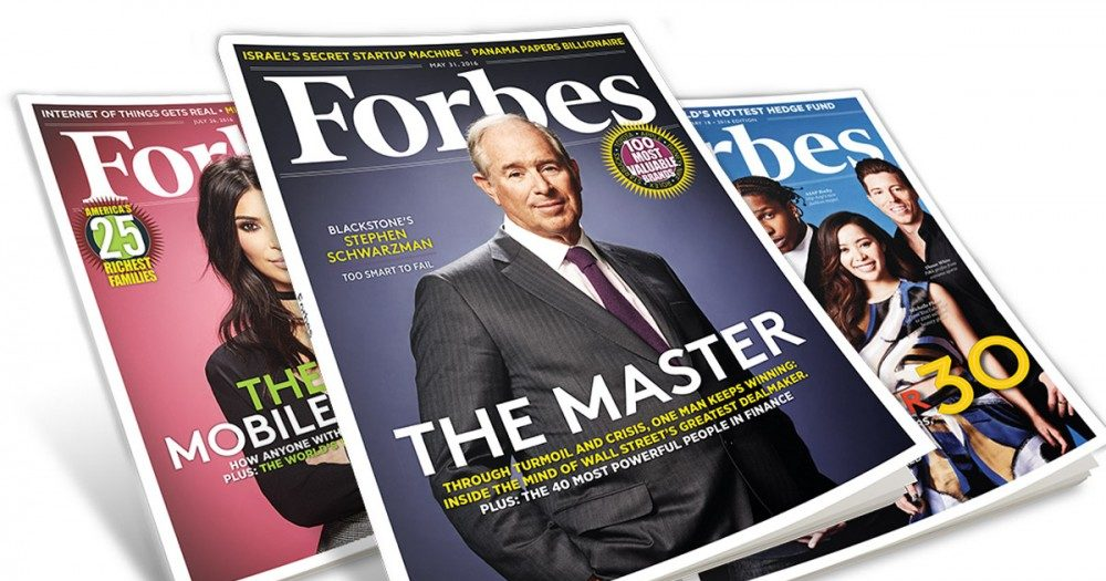 топ 5 самых богатых людей планеты по версии Forbes