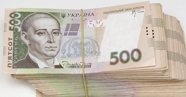 в днепропетровске чиновник незаконно растратил 1,5 миллиона гривен