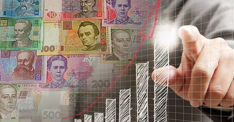 повышение инфляции в Украине