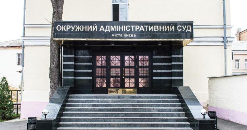 суд Киева
