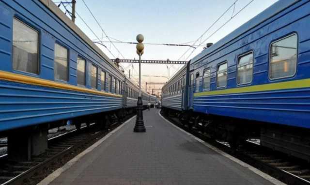 отмена поезда