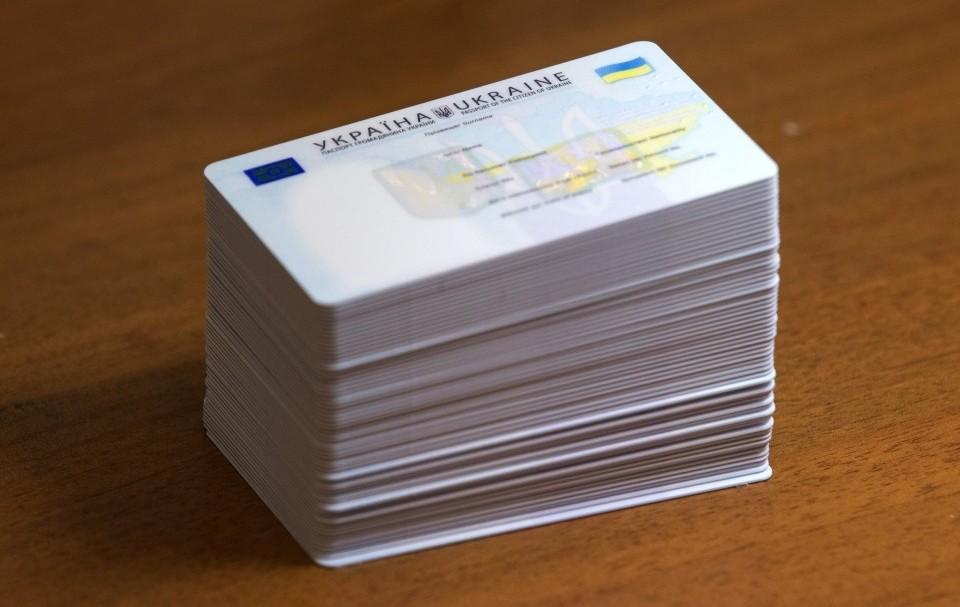 ID-карты