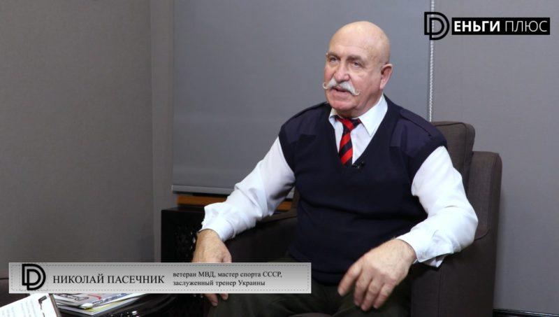 Николай Пасечник