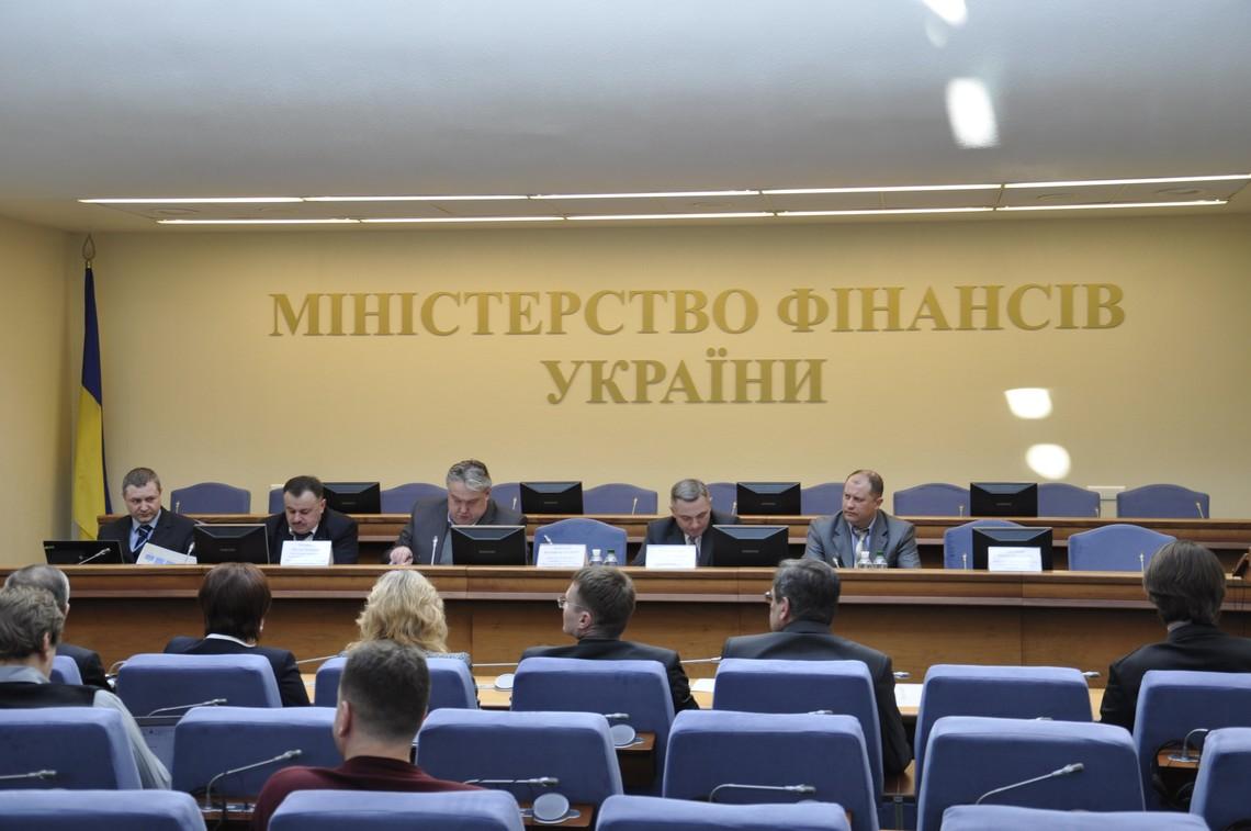 Министерства финансов Украины