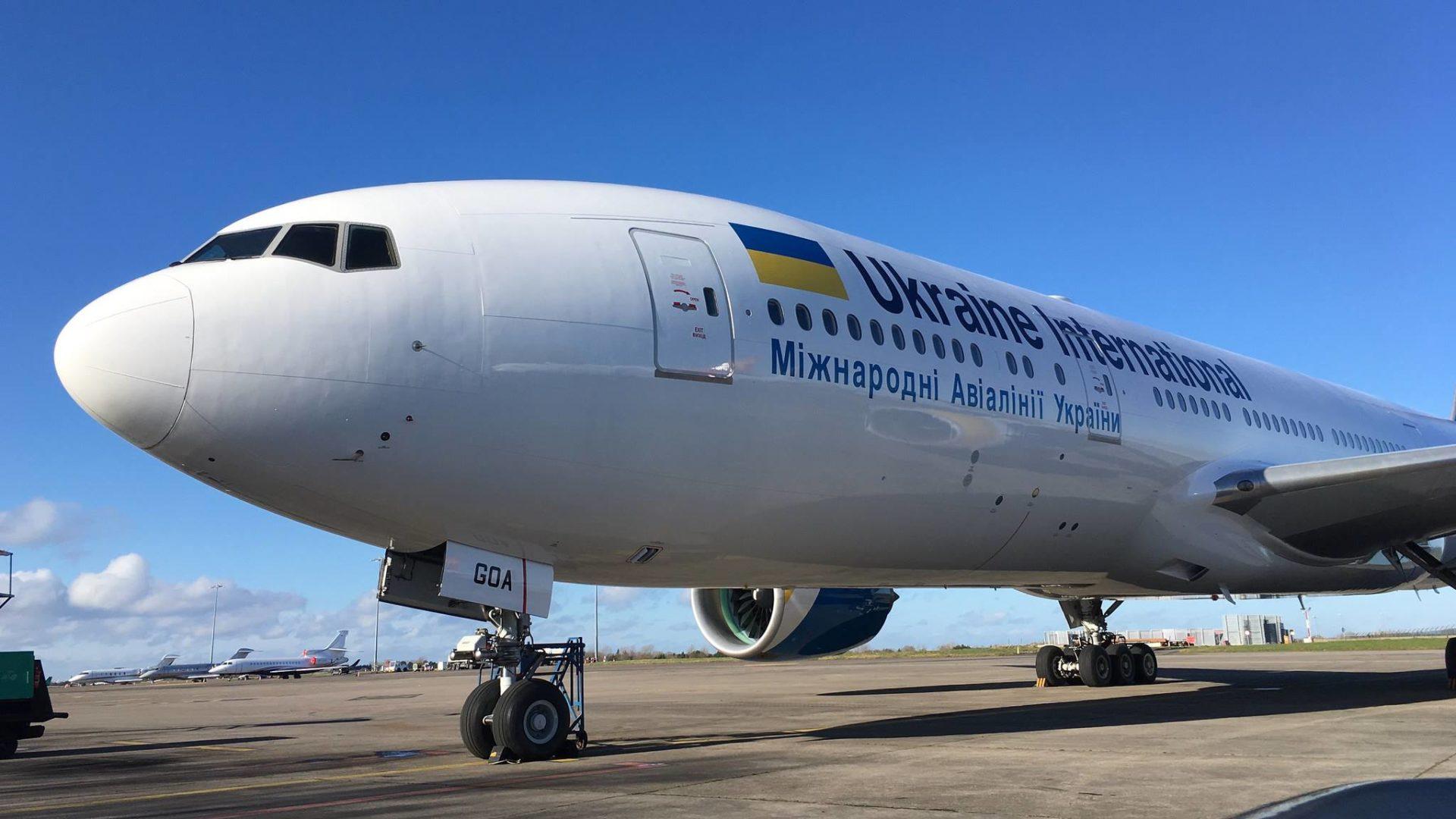 МАУ запустит новые рейсы