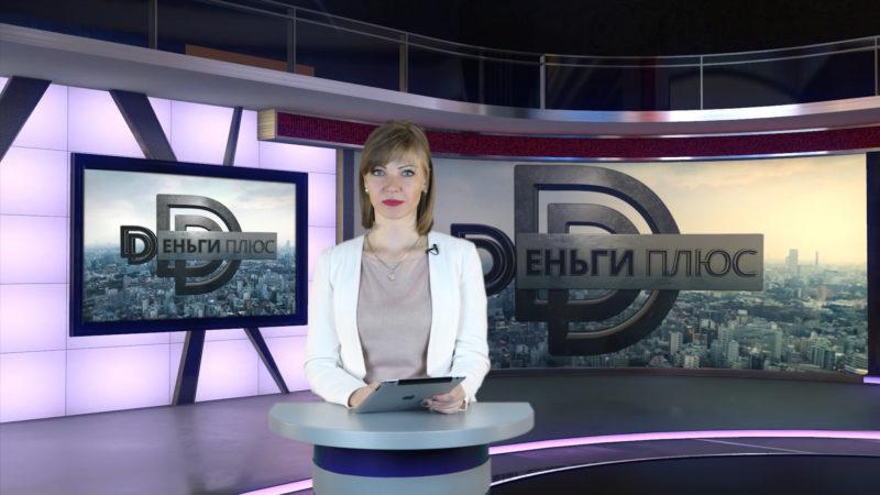 Новости 23 марта