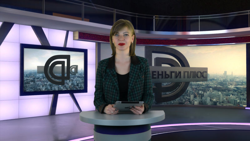 Новости 19 марта