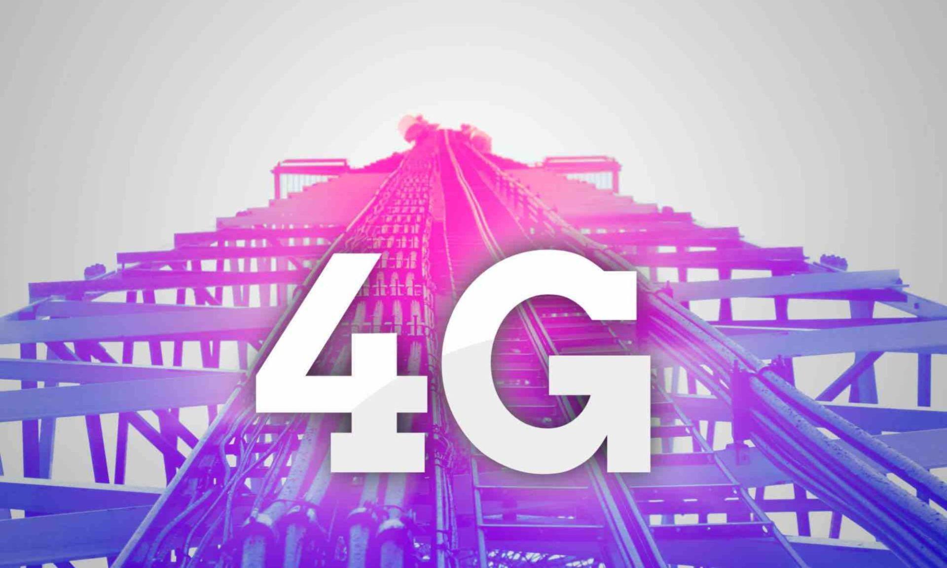 тендер 4G в Украине