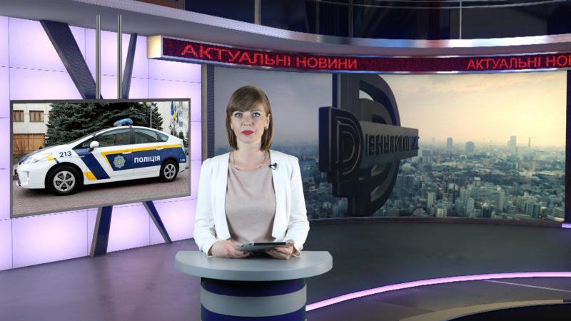 Новости 14 марта