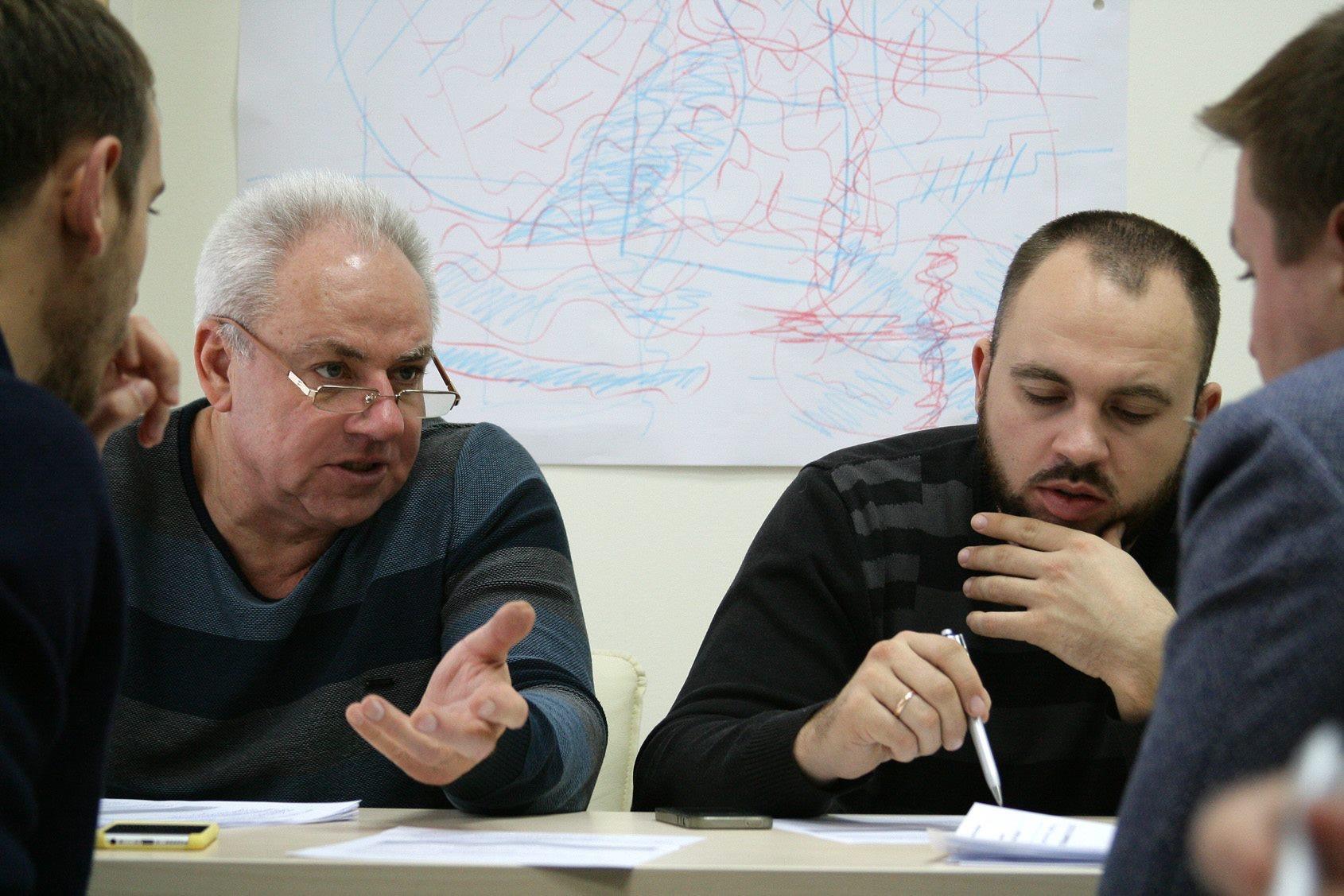 Центр практичної конфліктології