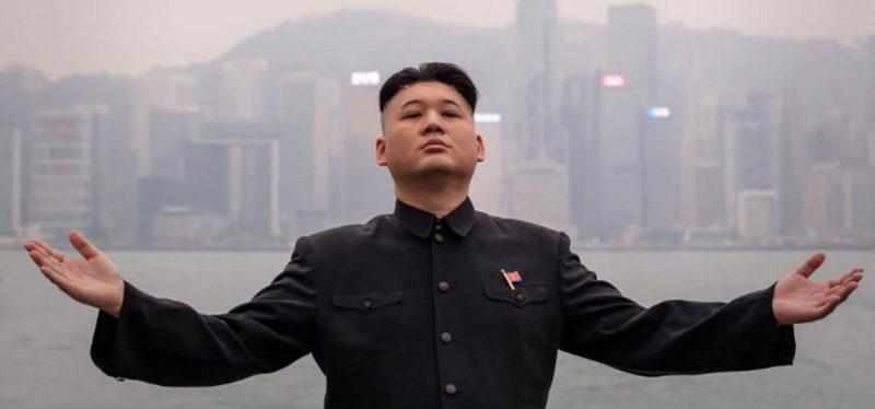 Ким-Чен-Ын