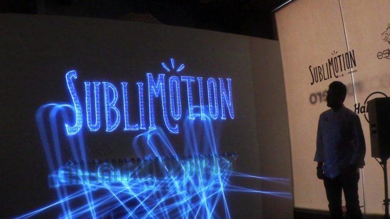 Sublimotion - самый дорогой ресторан на Ибице и в мире