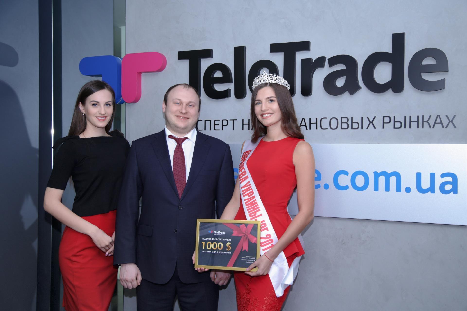 Компания ЦБТ награждает Королеву Украины