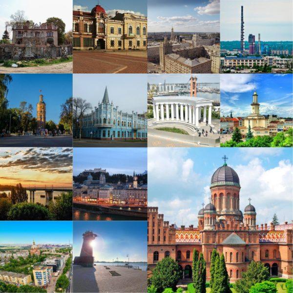 проблемы жителей городов Украины