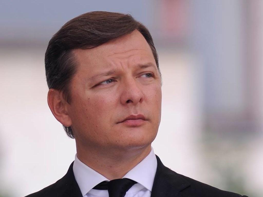 Декларация Олега Ляшко