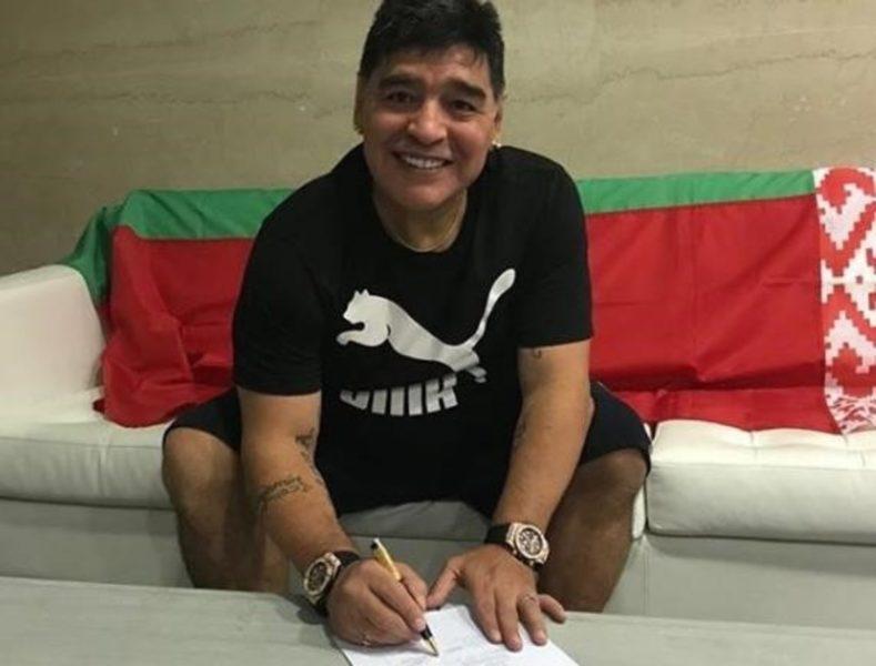 Диего Марадона стал руководителем Динамо Брест