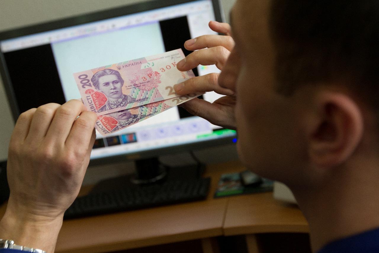 Какие купюры чаще подделывают в Украине