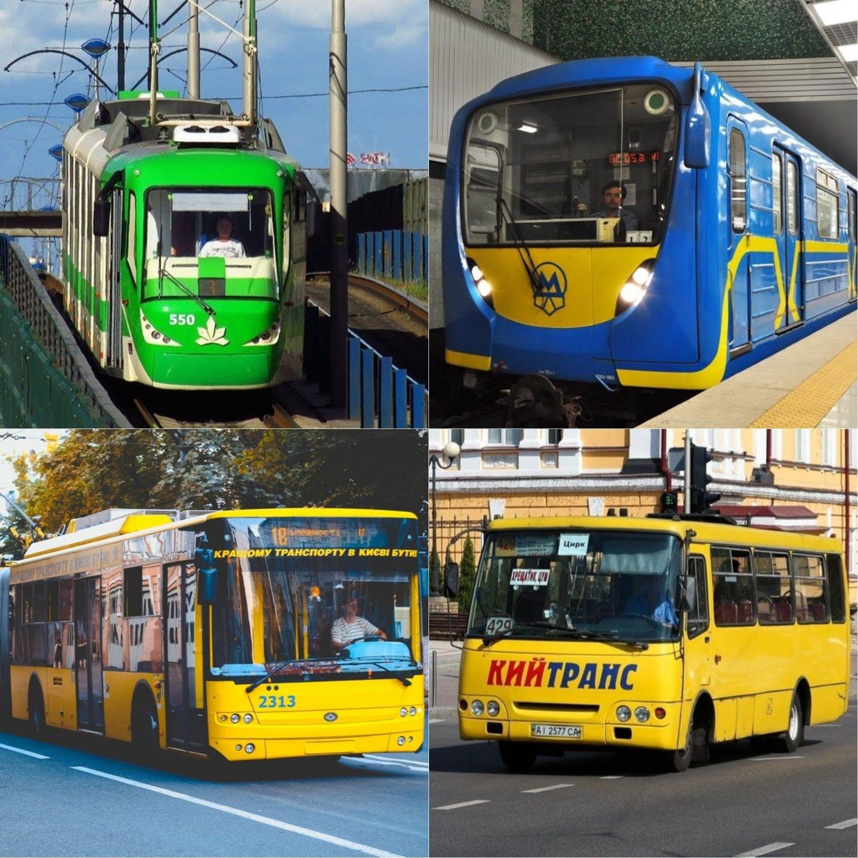 Проезд в столичном транспорте дорожает