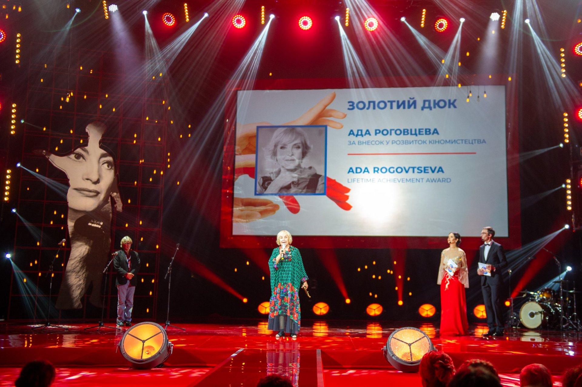 открытие Ⅸ Одесского Международного кинофестиваля