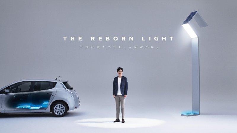 Nissan освещает улицы