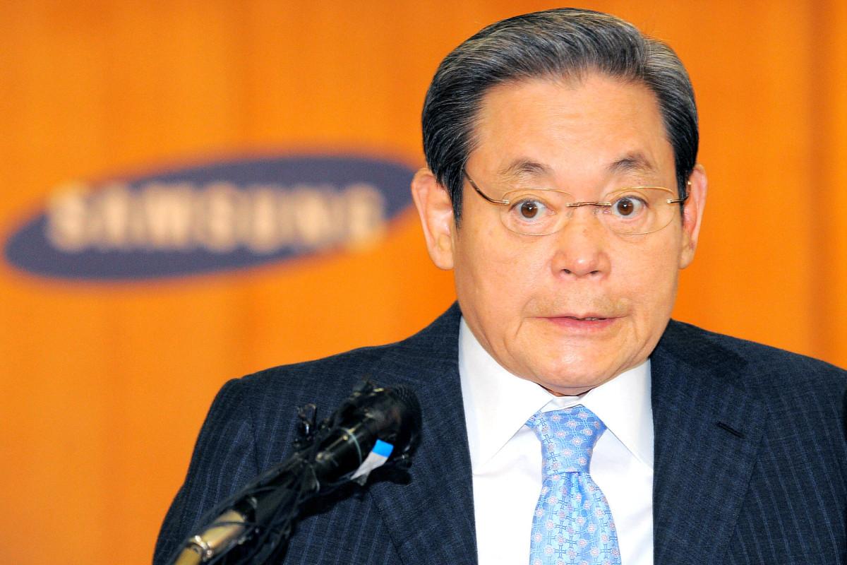 Ли Гонхи сын Ли Бён Чхоля