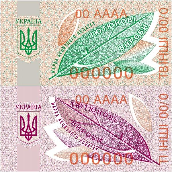 В Украине появится новый вид акцизных марок на табак