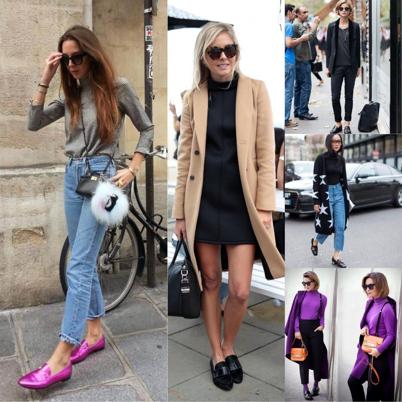 Лофферы: с чем носить практичную и трендовую обувь? - fashion-блог Эльвиры Гавриловой