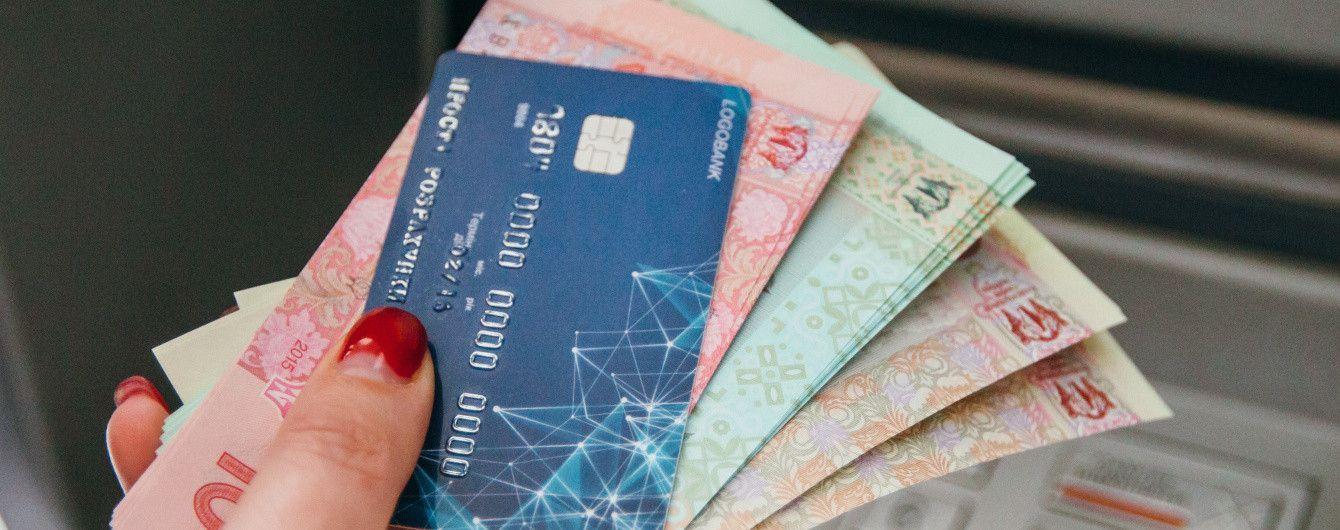 Одесская область не может похвастаться высоким уровнем зарплат
