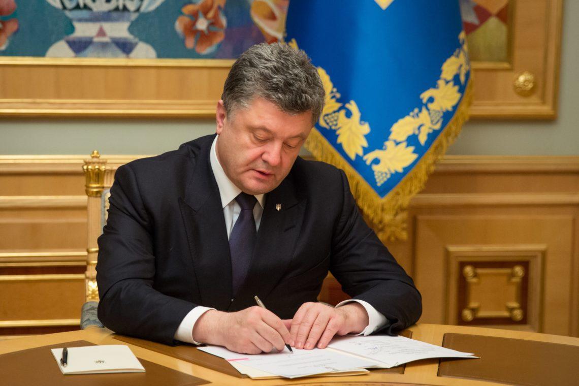 Кому распродает свою недвижимость Петр Порошенко