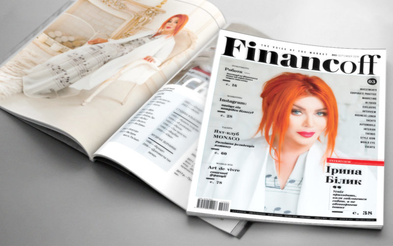Журнал «Финансофф»: PDF-версия, все номера журнала на сайте