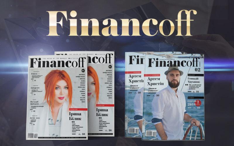 «Финансофф» — отзывы о рекламе в журнале от рекламодателей и читателей. Реклама в печатных изданиях