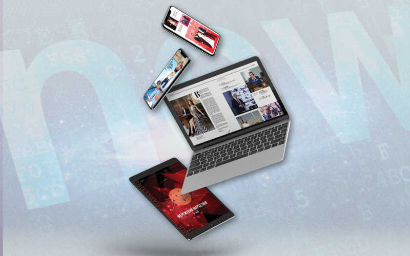 Бизнес-глянец «Финансофф» — электронная версия в вашем смартфоне или планшете