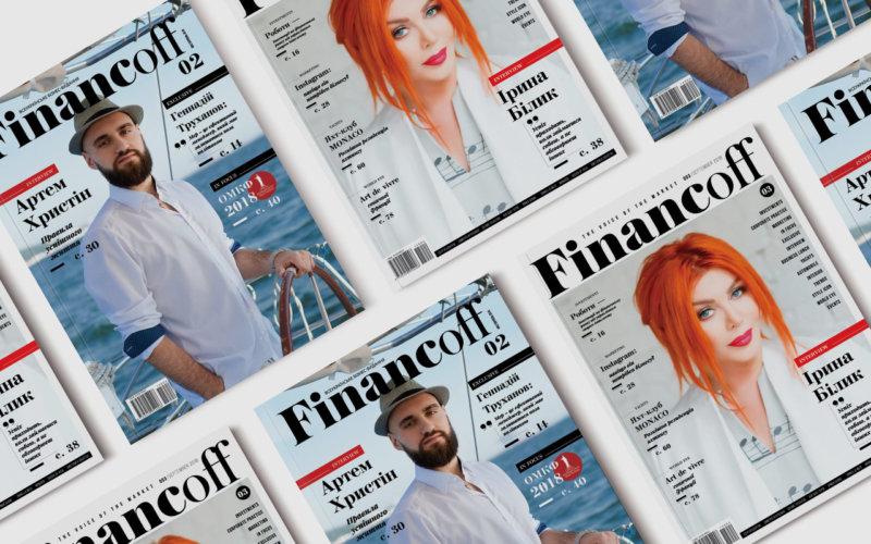 Финансофф — новости журнала: новые проекты, рейтинг ТОП-100. Гордость и Красота Украины