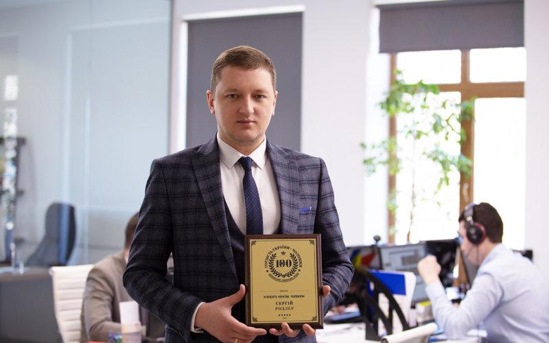 Ведучий викладач мистецтва торгівлі на фінансових ринках в Україні — це Сергій Родлер, фінансист і аналітик.