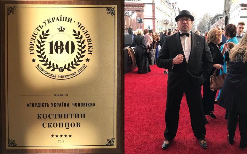 Художник, який увійшов в топ-100 видатних українців чоловічої статі.