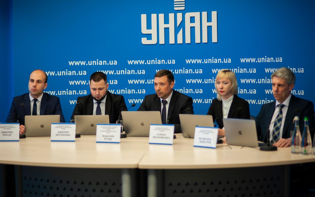 Зроблене ЦБТ спростування — тема прес-конференції.