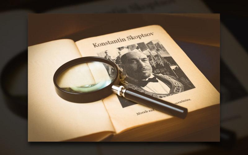 Костянтин Скопцов, блог: книжкова ілюстрація
