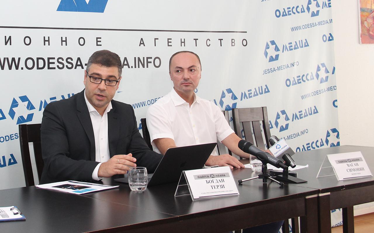 Ваган Симонян созвал пресс-конференцию в ответ на фейковую статью о нем