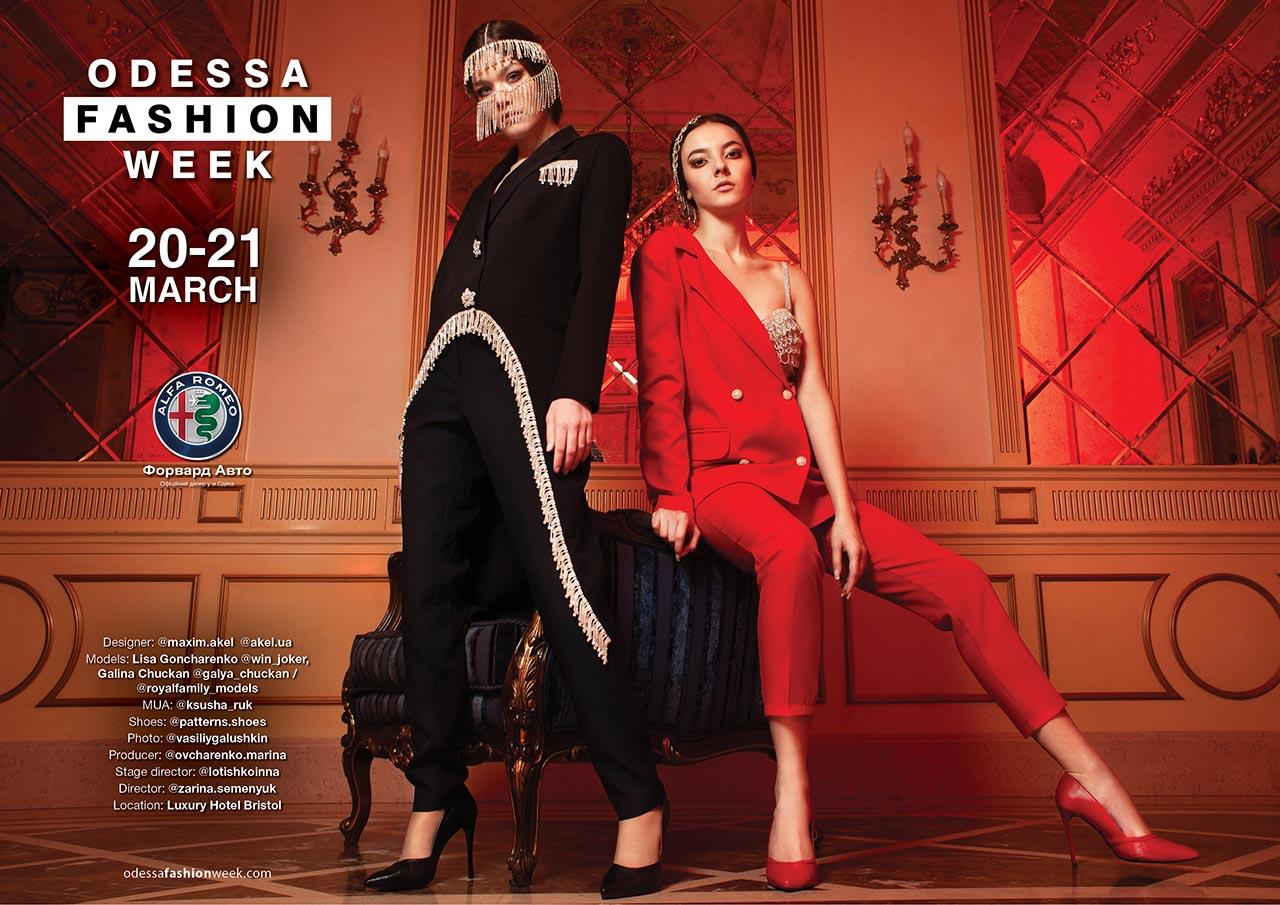 Odessa Fashion Week, March 20-21, Bristol Hotel