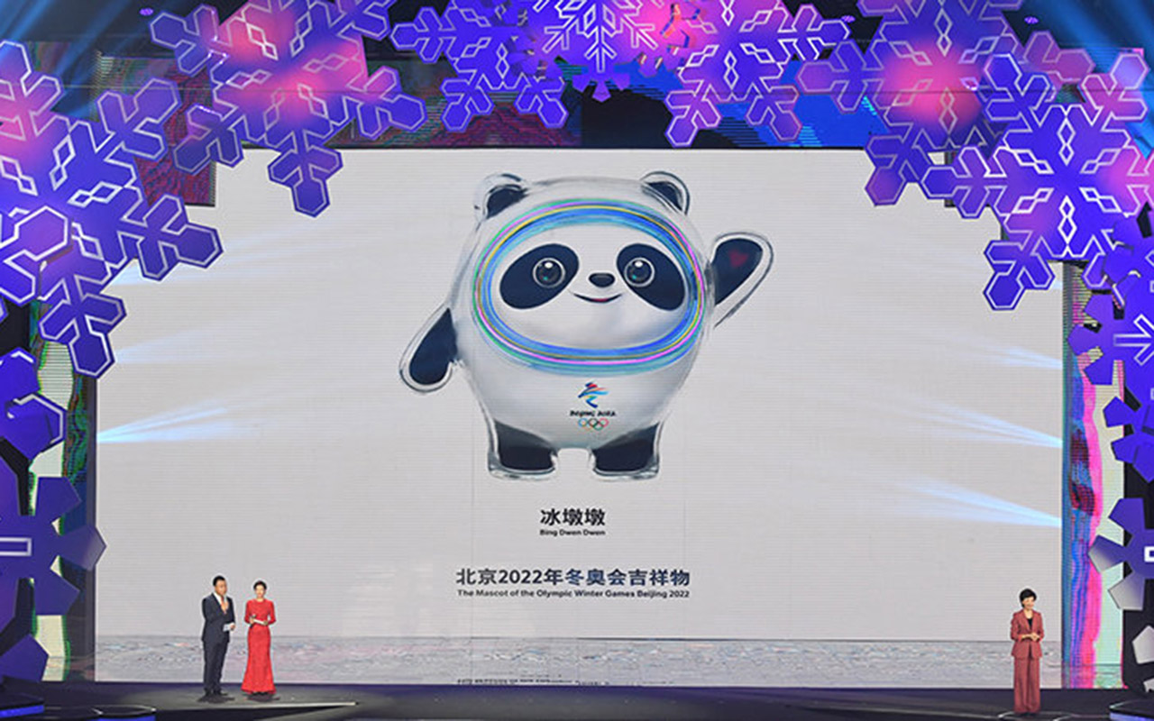 Олімпіада в Пекіні-2022