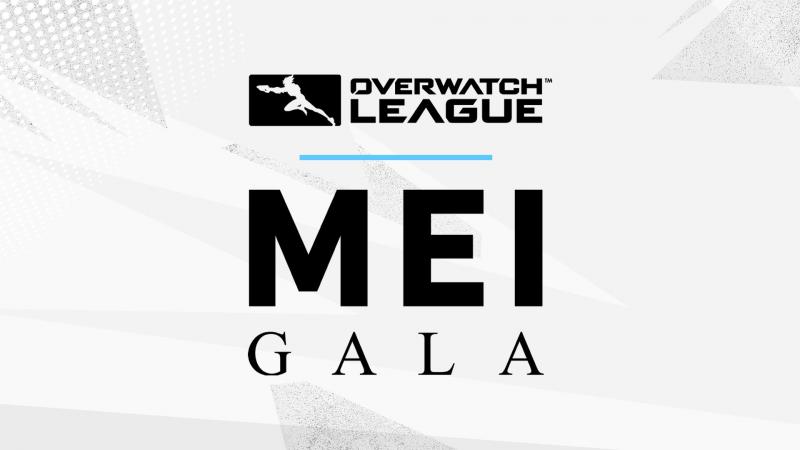 віртуальне шоу от Overwatch - Met Gala