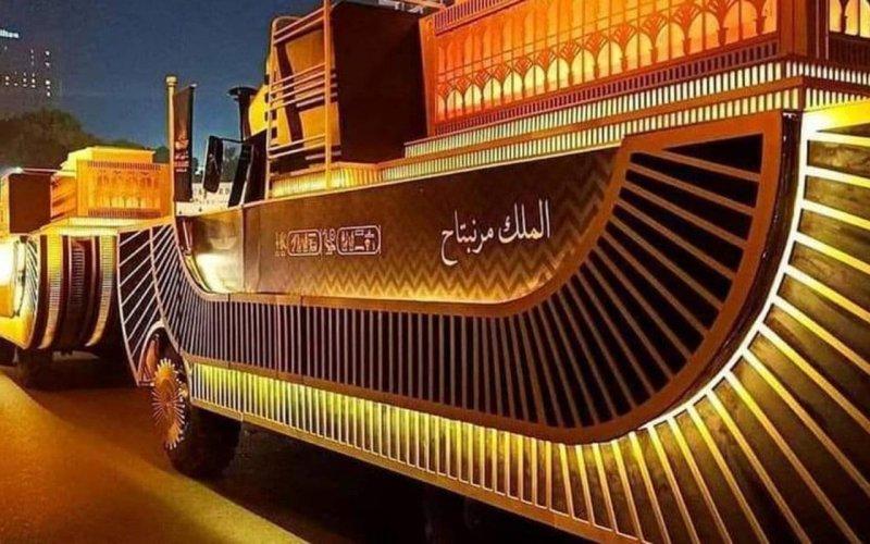 Золотий парад фараонів
