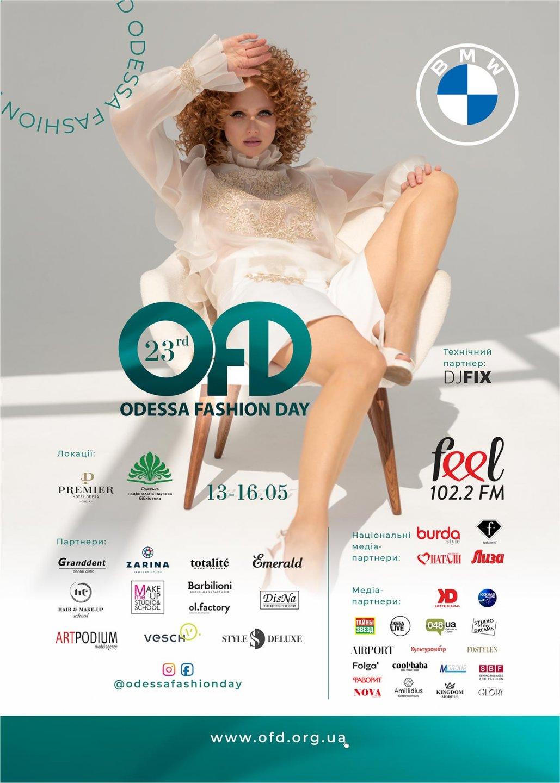 23-й сезон Odessa Fashion Day