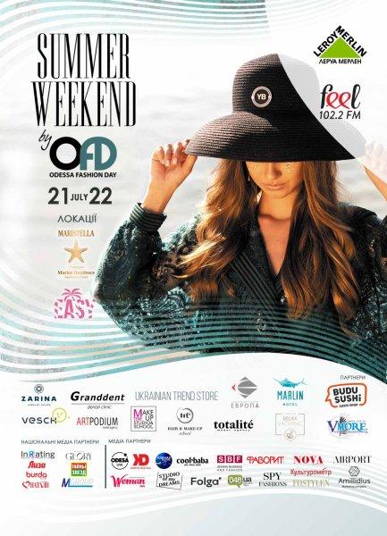 З 20 по 24 липня Odessa Fashion Day